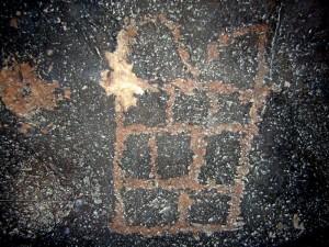 ציור סלע לוחות הברית, הר כרכום