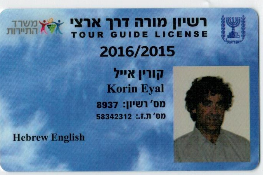 tour guide licence 2015